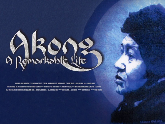 Akong, une vie remarquable | Rencontres Cinéma