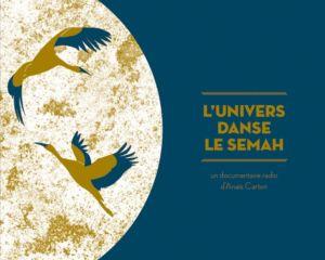 L'Univers danse le semah | Gratuit Autres