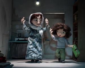 Wardi   Kids Cinéma