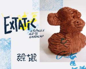 Extatic | Festival