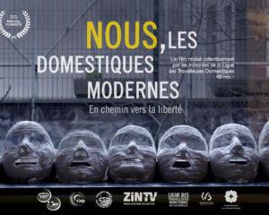Nous, les domestiques modernes | Gratuit Cinéma