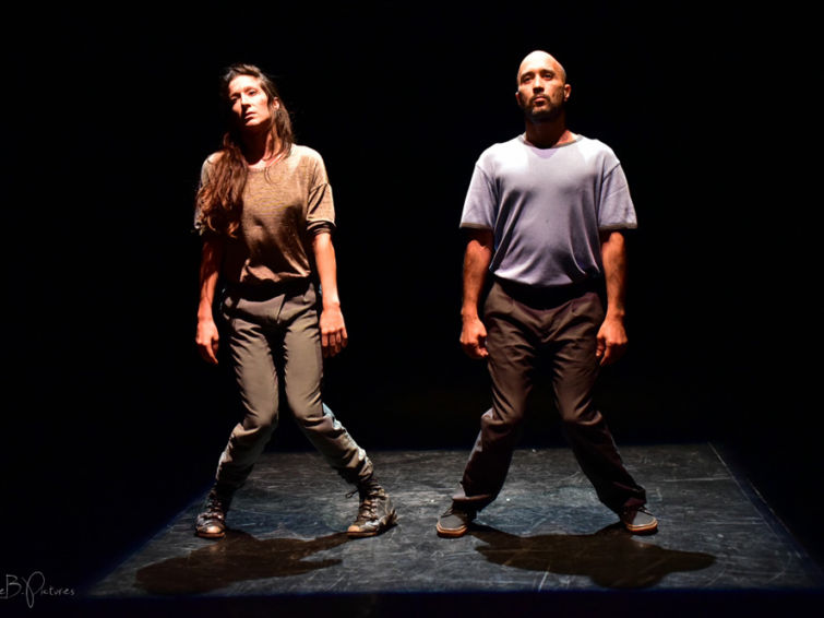 Shudder - Atomic 3001 | Écoles Danse