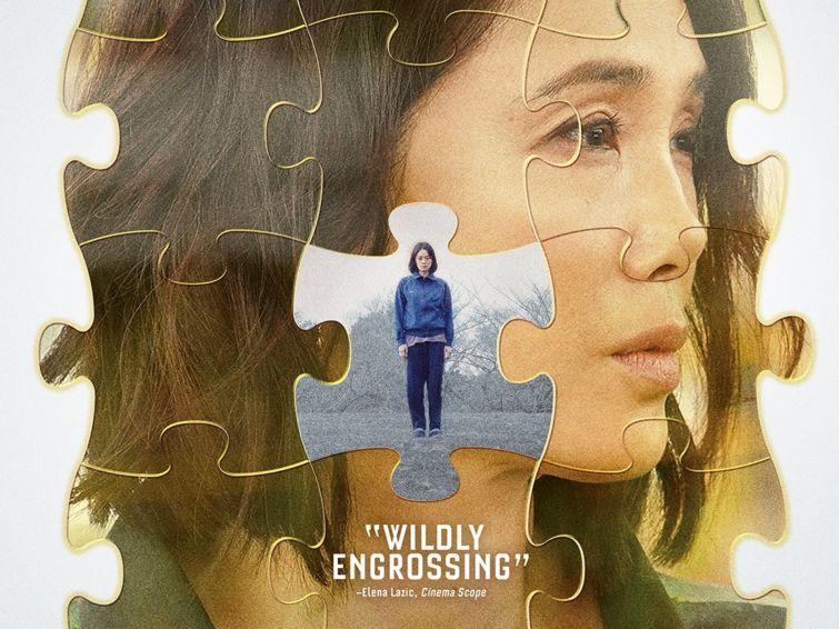A Girl Missing    Cinéma