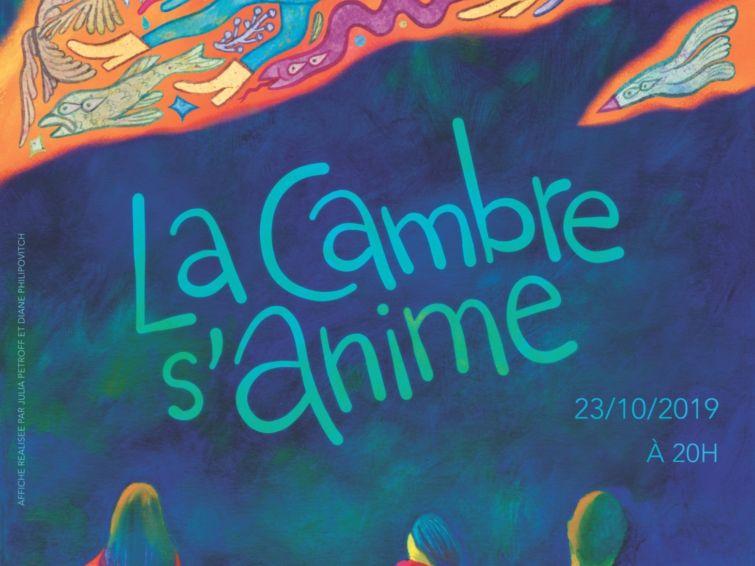 La Cambre s'anime 2019 |  Cinéma