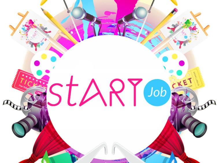St'art Job   Ateliers Et aussi