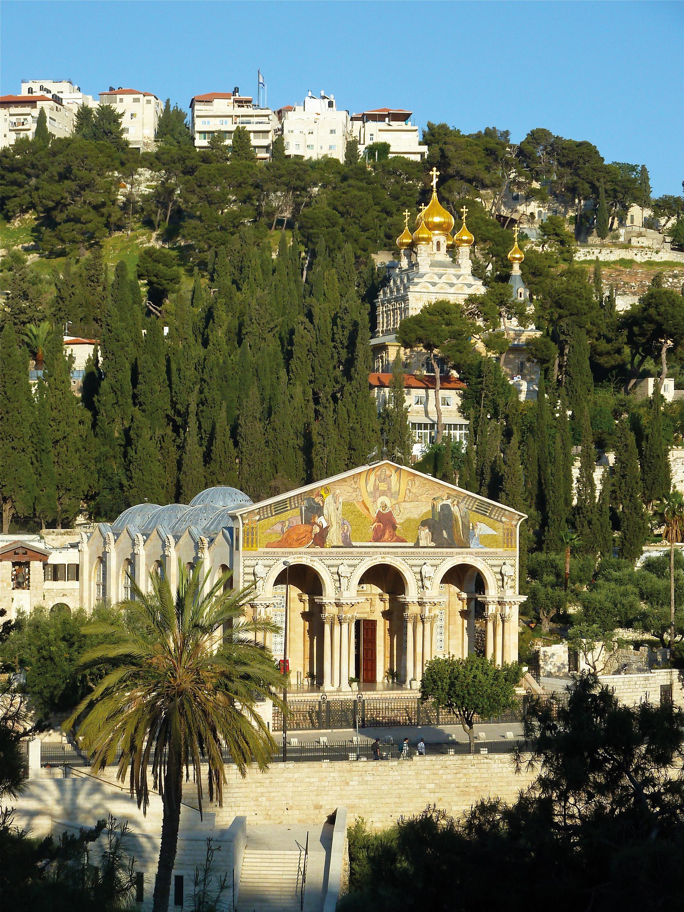 Jérusalem | Écoles Ados Cinéma