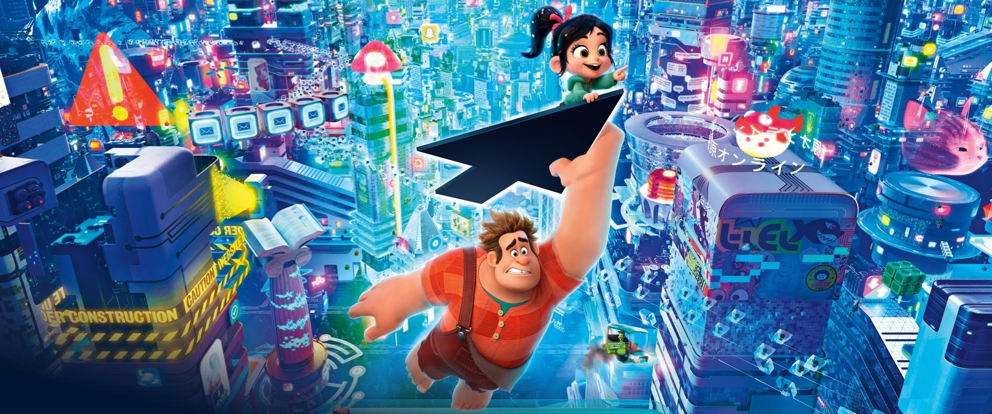 Ralph 2.0 | Kids Cinéma